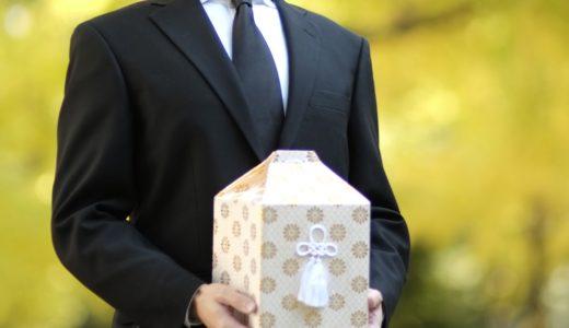 全国初!!遺骨を残さない葬送「ゼロ葬プラン」提供を開始!